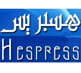 application hespress maroc